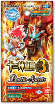 [BS37] BATTLE SPIRITS SHINNO HEN VOL.3 BOOSTER PACK 十二神皇篇 第3章補充包