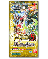 [BS39]BATTLE SPIRITS SHINNO HEN VOL.5 BOOSTER PACK 十二神皇篇 第5章
