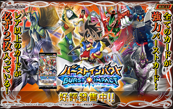 [BSC15] DREAM BOOSTER 【BURST IMPACT】 Booster Pack ドリームブースター【バーストインパクト】補充包