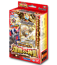 [SD37] BATTLE SPIRITS STARTER DECK KOURIN SURU SHINNO 【煌臨スル神皇】