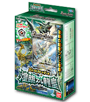 [SD38] BATTLE SPIRITS STARTER DECK KOURIN SURU RYUOU 【煌臨スル龍皇】