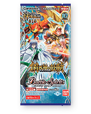 [BS44] Battle Spirits SHIN KOURIN HEN VOL.1 BOOSTER PACK 神煌臨篇 第1章 補充包 創界神の鼓動
