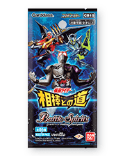 [CB15] Collaboration Booster 仮面ライダー 相棒との道