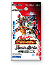 [CB04] Collaboration Booster Pack Kamen Rider 仮面ライダー ~伝説の始まり~