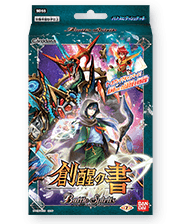 [SD55] Dash Deck 創醒の書